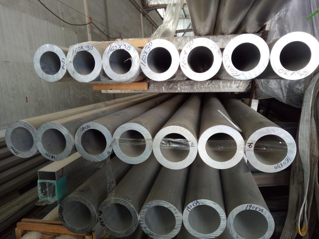 2A12无缝铝管/1060铝板/配货快