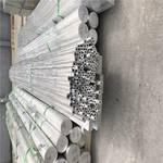 6061铝板/挤压铝管/厂家直供