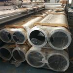 1060铝盘管/6063T5合金铝管/价格实惠