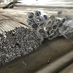 6061合金铝板/3003花纹铝板/厂家直供
