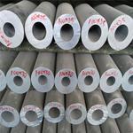 6061合金铝棒/抛光铝管/一吨价格