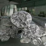 6063T5合金铝管/机加工铝管/表面光亮