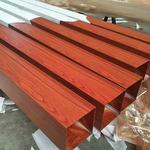 遵义雕花木纹铝单板生产厂家