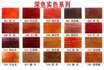 惠州木纹铝板屏风生产厂家