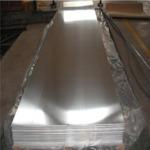 防锈铝合金板 3003 0.5*1000