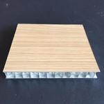 生产木纹铝蜂窝板厂家批发