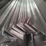 角铝不等边直角L型铝条