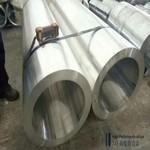国标7075-T6工业无缝铝管厂家