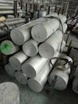 余航2017铝棒直径φ75mm