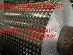 甘肃省酒泉市阿克塞哈萨克族自治县6061的铝管每吨现货规格