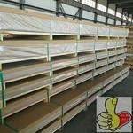 7075铝板彩涂铝卷铝板生产制作