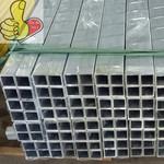 合肥3003铝管挤压铝管紫铜管价格