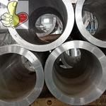 昭通6063铝管空调铝管T2紫铜管