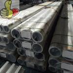 6082铝管无缝铝管机加工铝管