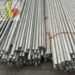 6061铝管空心铝管精密铝管