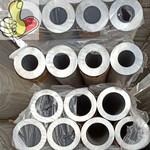 崇左散热器铝管大口径铝管黄铜管厂商