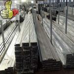 合金铝方管 喷涂铝方管 矩形铝管