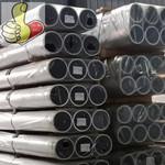 铝管6061铝管双向挤压铝管