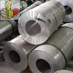 圆形铝盘管3003铝盘管双向挤压铝管
