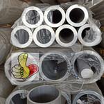 无缝铝管 合金铝管 纯铝管 铝盘管