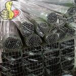 散热器铝管防锈铝管阳极氧化铝管