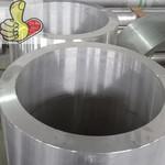 金华阳极氧化铝管6061铝管热挤压铝管