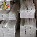 南帛万6063铝排导电铝排直角铝排