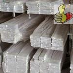 南帛万配电柜铝排1070铝排扁铝