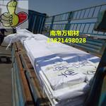 纯铝排 合金铝排 导电铝排 防锈铝排