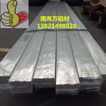 景德镇配电柜铝排6061铝排圆角铝排
