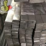 新余配电柜铝排纯铝排导电率大截面紫铜排