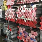 博尔塔拉2024铝棒纯铝棒铍青铜棒