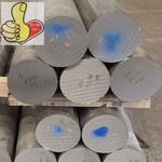 南帛万异形铝棒6061铝棒大直径铝管