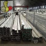 6063铝方管小口径铝方管铝方管生产