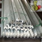 昭通喷涂角铝铝封头槽铝规格