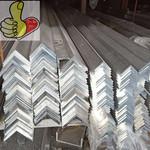 林芝喷涂角铝5052角铝角铝价格