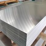 表面拉丝5A03铝板 5A03-O态铝板