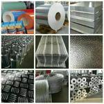 娄底铝镁猛合金铝卷铝皮铝板销售市场