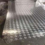 铝花纹板 氧化拉丝铝板 彩涂铝卷