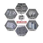 厂家生产铝硅20  铝硅中间合金