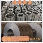 2mm的铝卷每平米价格