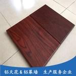 铝蜂窝板,铝质瓦楞板,铝塑板