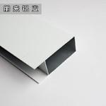 全瓷橱柜灶台立柱铝材隔层双层封边