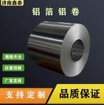 工厂定制 1060锂电池电子铝箔