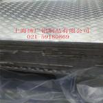 5754铝板多少钱一公斤