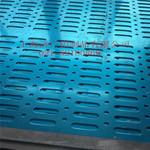 冲孔铝板多少钱一平方