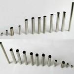 毛细铝管精密铝管