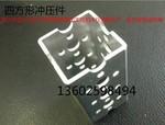 四方形冲压铝材,异形铝壳、非对称