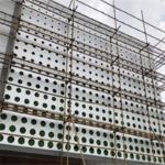 穿孔铝单板厂家_外墙冲孔铝板价格