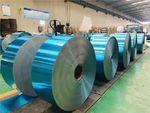 进口7075合金铝板价格现货